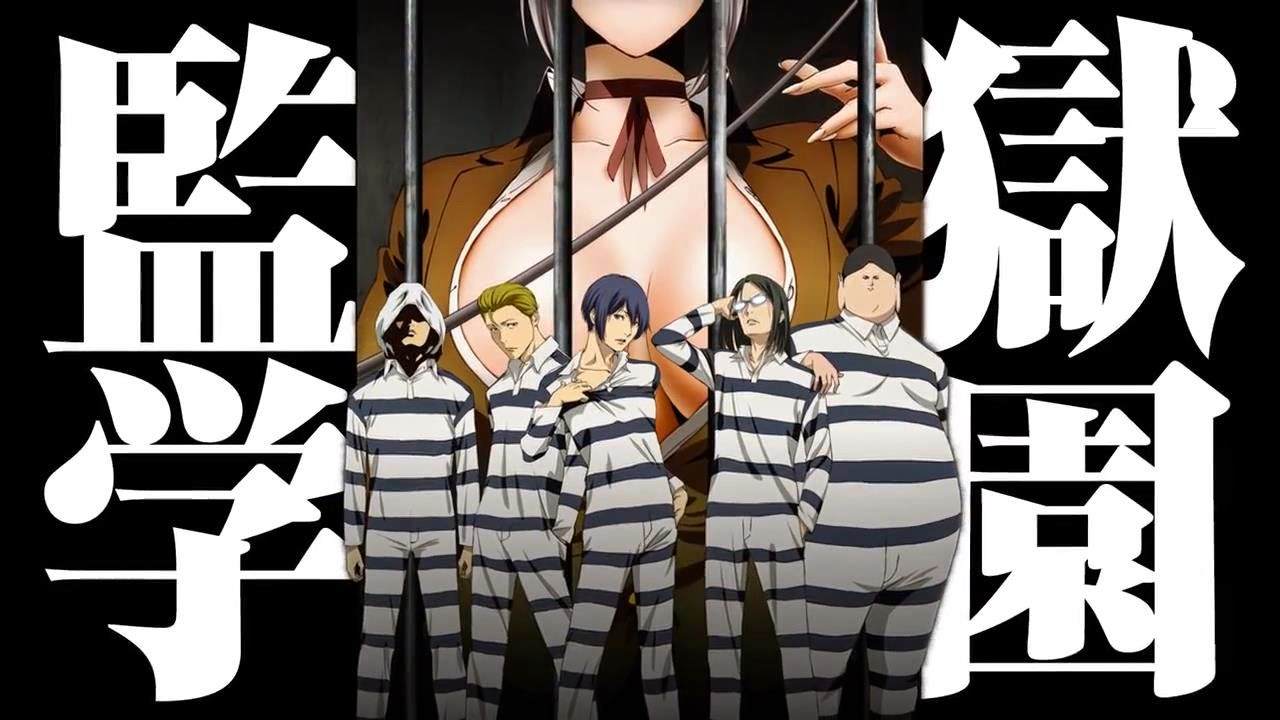 [Seinen] Prison school  Prison.mp4_snapshot_00.46_%5B2015.03.15_20.28.10%5D