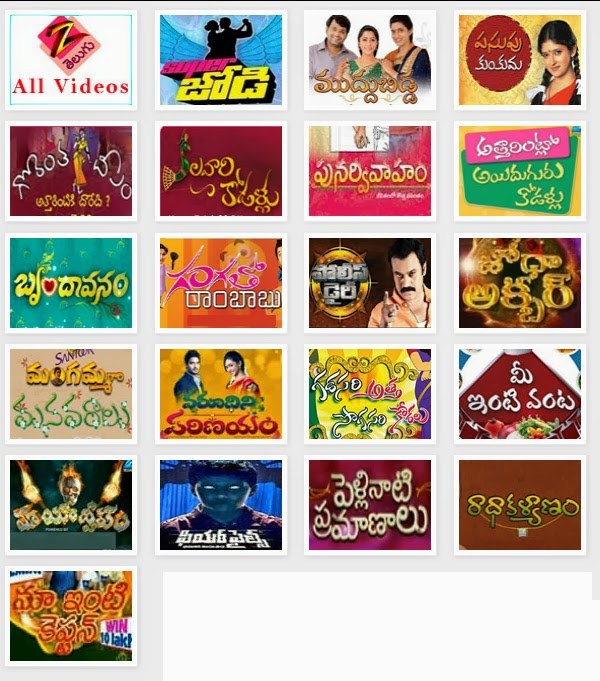 watch zee telugu tv zee telugu channel serails online, zee telugu ztv telugu serials tv shows