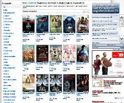 Filmovizija - Strani filmovi sa prevodom, Domaci filmovi, Strane