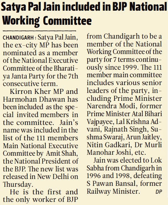 Satya Pal Jain included in BJP National Working Committee