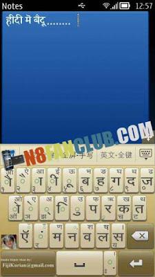 Baidu Hindi 2 1 1 - Portrait QWERTY Hindi Keyboard - Nokia N8 - S^3