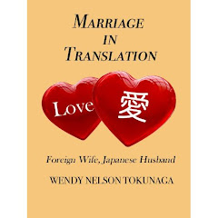 Marriage in Translation