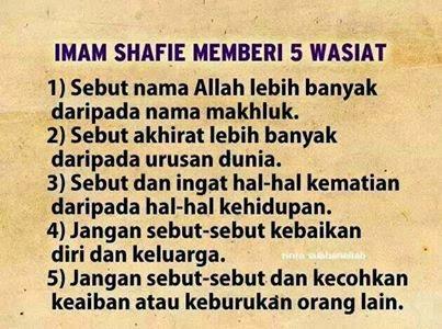 5 Wasiat Imam Shafie