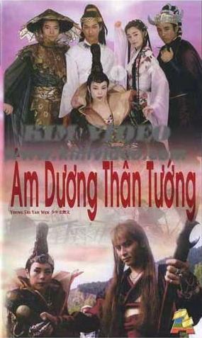 Âm Dương Thần Tướng