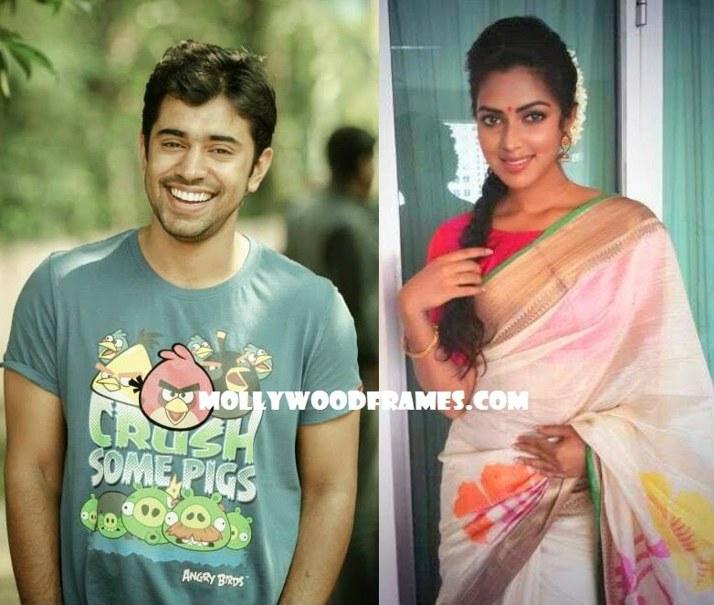 Nivin Pauly and Amala Paul in Rajesh Pillai's 'Mili'
