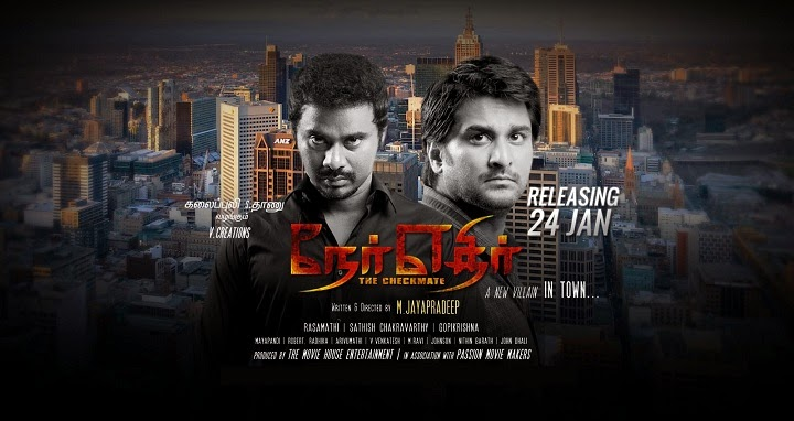 Ner Ethir 2014 Tamil Movie Watch Online