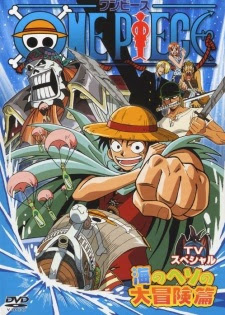 One Piece Special 1: Adventure In The Ocean Navel