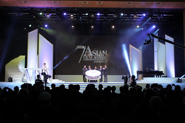The 7th Asian Film Awards