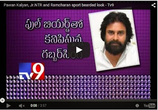 Pawan Kalyan, Jr.NTR and Ramcharan sport bearded look | Latest Tollywood News | HD Videos