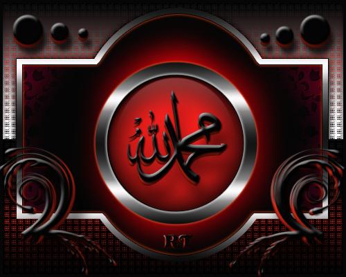 [Resim: Muhammed-ve-Allah-Yazili-dini-Resim-Diza...-V1Red.png]