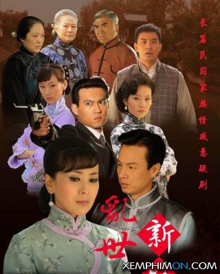 Nàng Dâu Nổi Loạn - Nang Dau Noi Loan Hn1