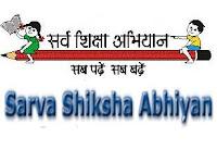 Sarva Shiksha Abhiyan, SSA, Uttar Pradesh, ssa up logo