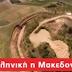 Καταπέλτης κατά των Σκοπίων η αρχαιολόγος Ντόροθι Κινγκ για την Μακεδονία video