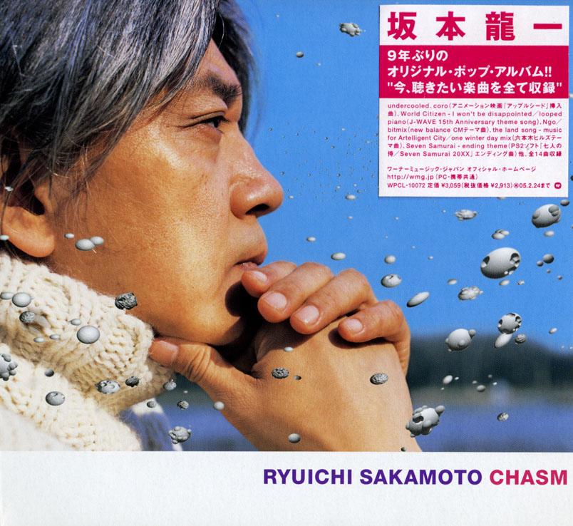 Ryuichi Sakamoto Rain Pdf Free
