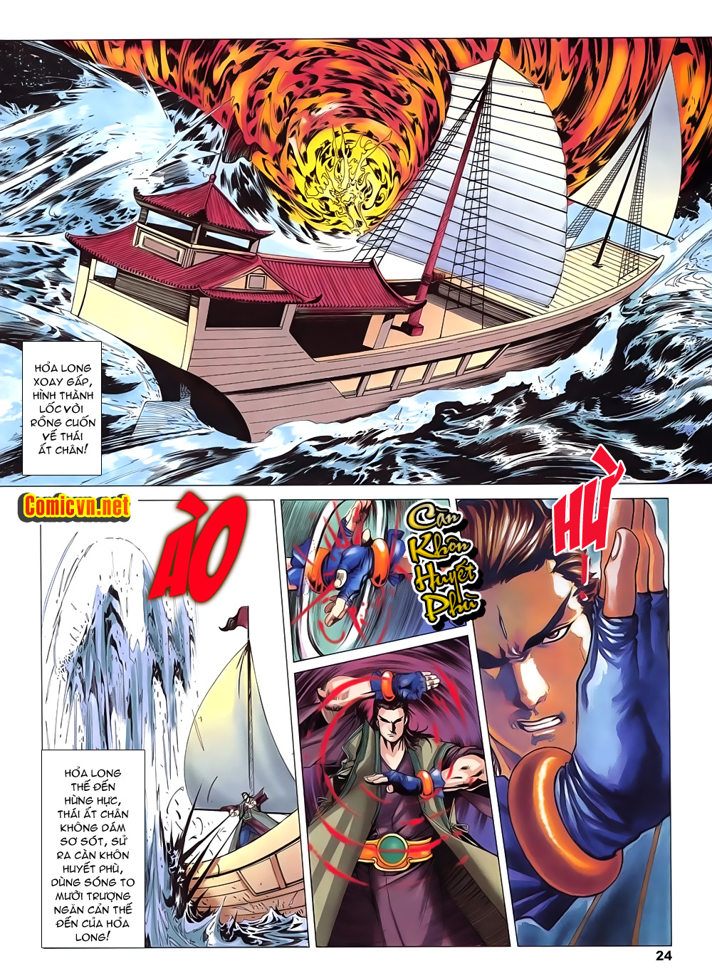 Lục Đạo Thiên Thư chap 15 - Trang 24