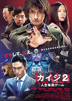Phim Kaiji 2 - Thần Bài Kaiji 2