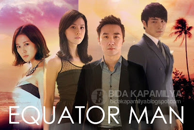 Equator Man (Man from the Equator) Poster