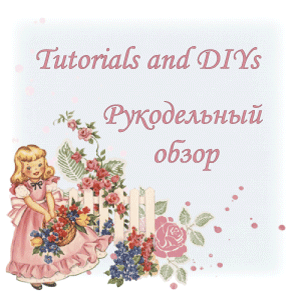 Tutorials and DIYs Collection