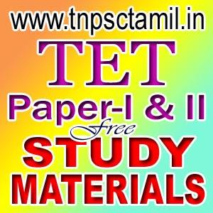 Tnpsc group 3 exam syllabus 2013