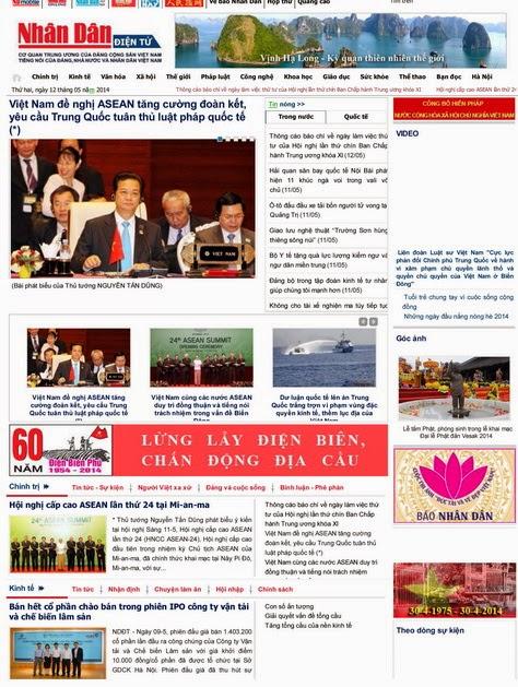 http://2.bp.blogspot.com/-fdIJSuN2bmU/U3BUeGsiKYI/AAAAAAAADkk/fIC0nB9SQ5c/s1600/Nhandan+newspaper+-+Vietnamese+version+-+Trang+ch%E1%BB%A7-1.jpg