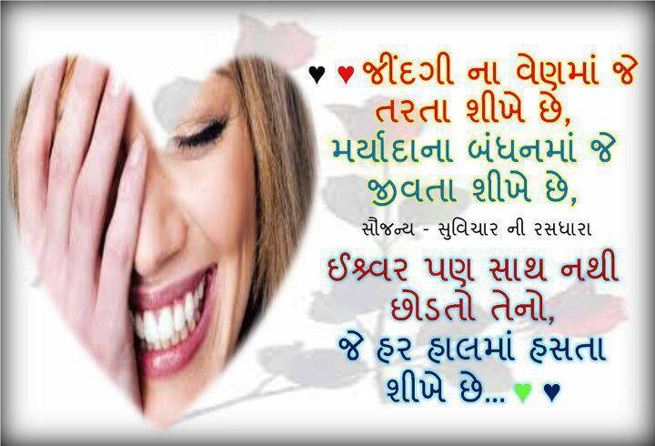 Sad Shayari - Sad Love Story, Hindi Sad Poem, Kabhi na