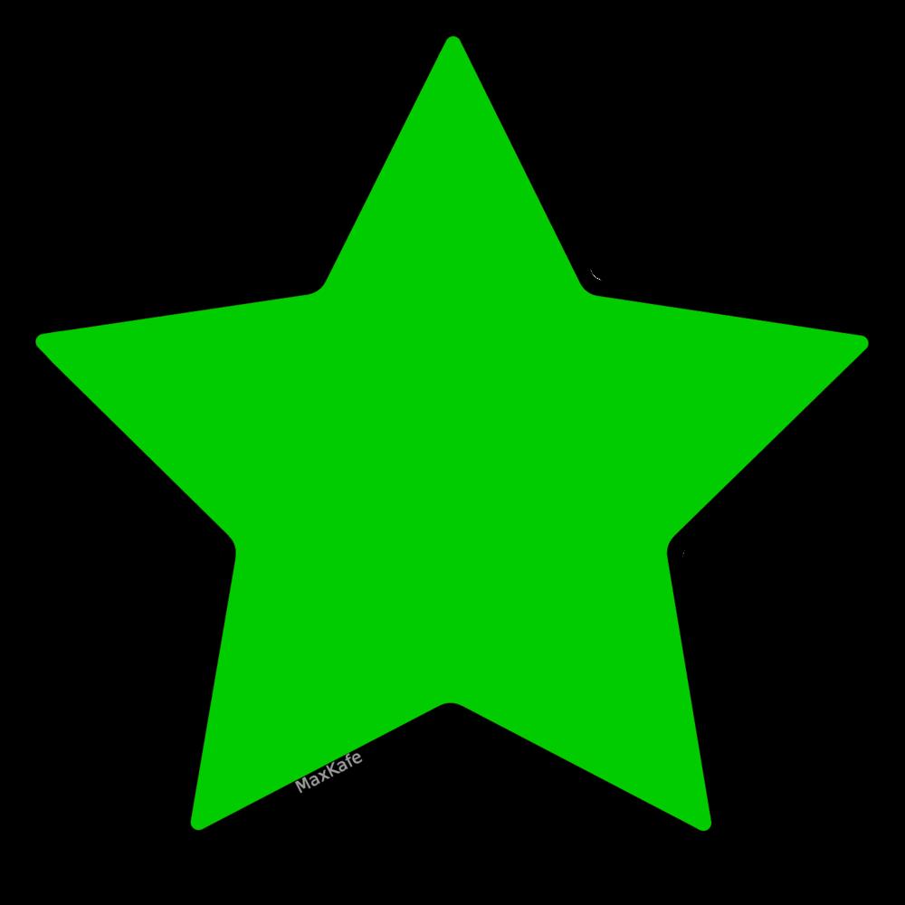 entsafter green star   m u00f6bel design idee f u00fcr sie  gt  gt  latofu com star clip art images for sneetches star clip art images for sneetches