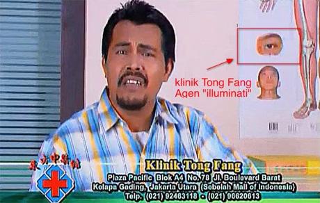 Klinik Tong Fang