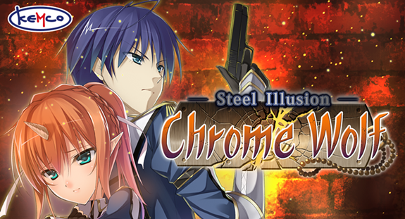 RPG Chrome Wolf - KEMCO Apk v1.0.3g Full [Cracked]