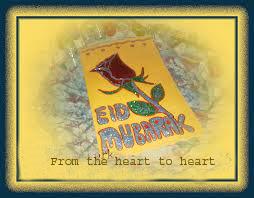 eid-greetings-cards