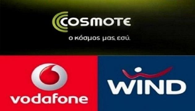 1000 ΜΠΡΑΒΟ – ΔΕΙΤΕ ποια εταιρία κινητής τηλεφωνίας ΔΙΑΓΡΑΦΕΙ τα χρέη σας;;