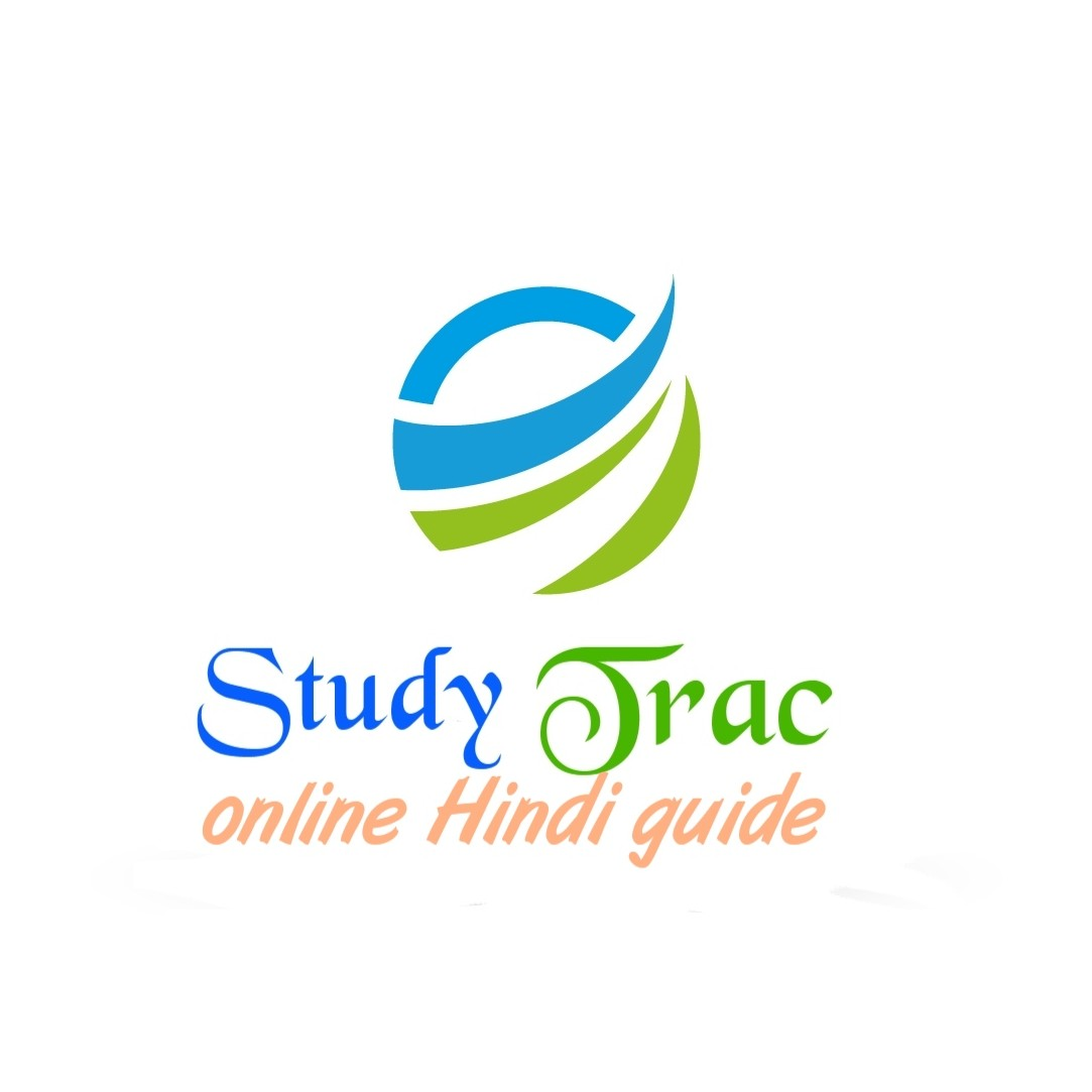 studytrac