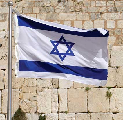 DIOS BENDIGA A ISRAEL