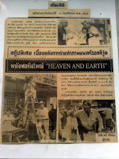 Oliver Stone - Heaven and Earth