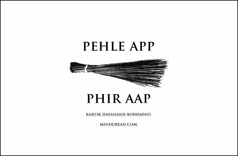 Aam Aadmi Party and the AAP and APP connection - Kartik Dayanand - Mind u Read