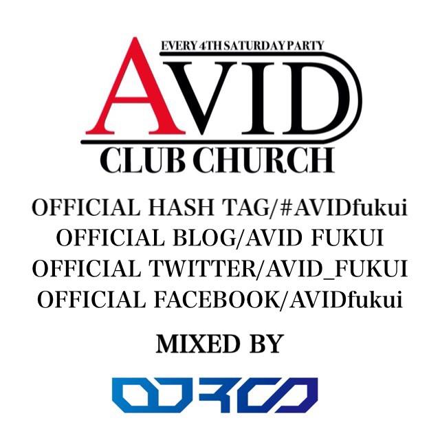 AVID MIX/DJ ROO