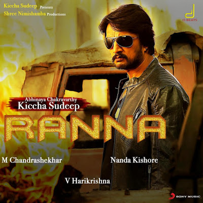 Ranna 2016 Hindi Dubbed UnCut 720p HDRip 1GB south indian movie Ranna hindi dubbed 720p HDrip free download or watch online at world4ufree.cc