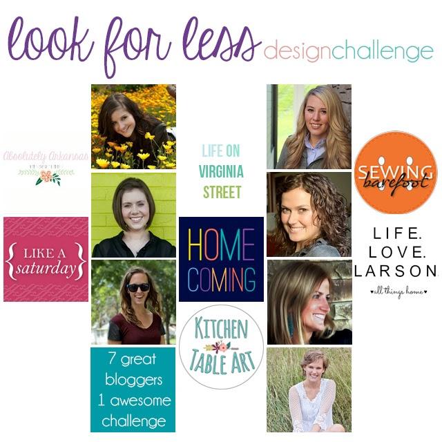 Life Love Larson Look For Less Design Challenge Cb2