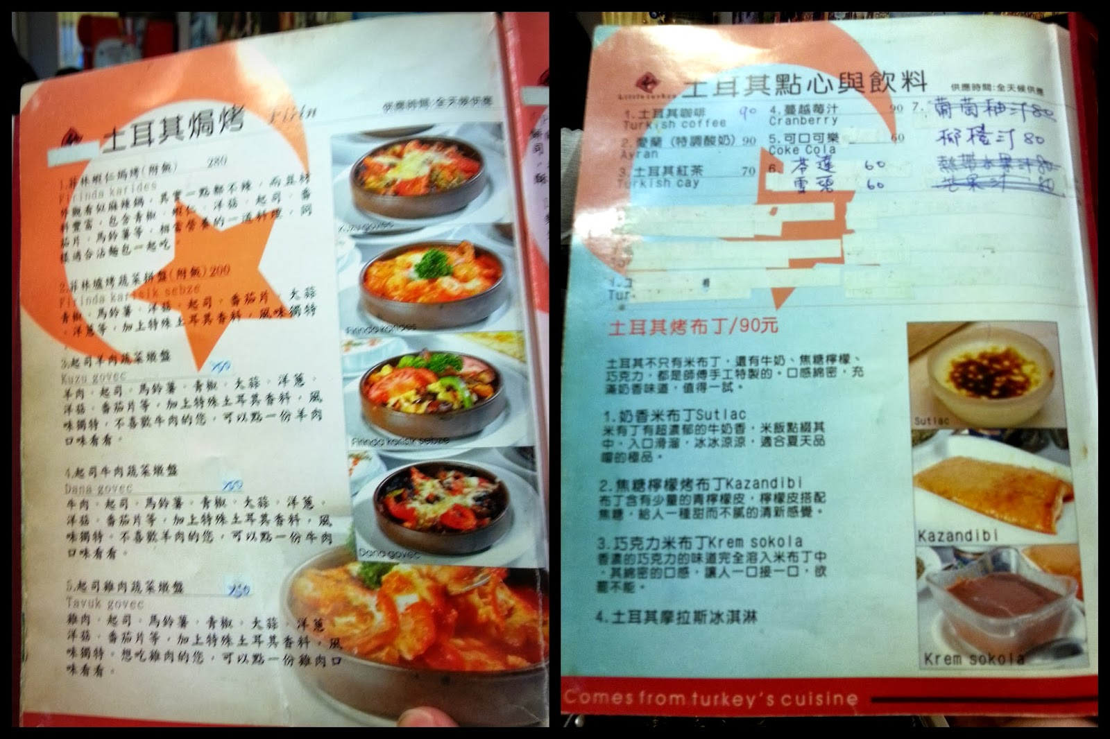 Emi\'s Foodie Guide- Taiwan Edition