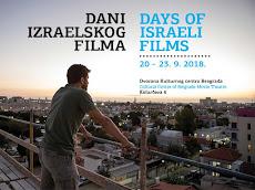 Dani izraelskog filma u Dvorani KCB