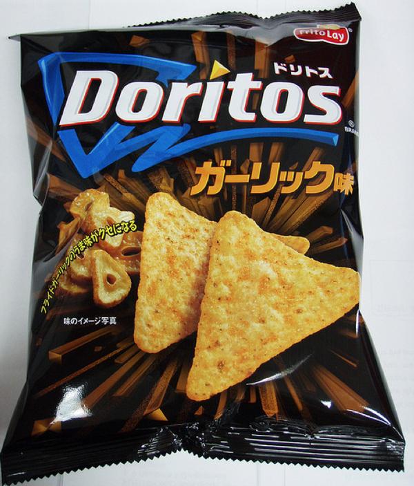 Doritos Flavors Discontinued