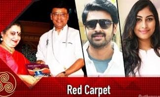Red Carpet 16-12-2018 Puthuyugam Tv