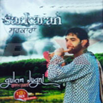 arkaran Gulam Jugni (2011) Songs