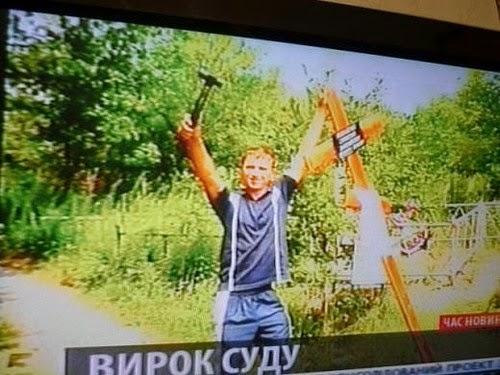 Foto dos maníacos de Dnepropetrovsk, 3 Guys 1 Hammer, assassinatos na ucrânia, Viktor Sayenko e Igor Suprunyouck, Blog Mortalha