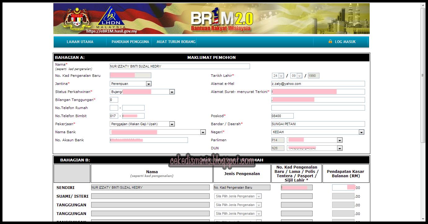 borang brim 2014 online kemaskini brim 3 0 daftar borang brim 2014