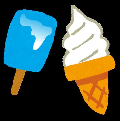 アイスクリームの画像 p1_12