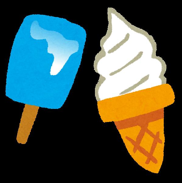 アイス  夏はダイエットに適した季節?