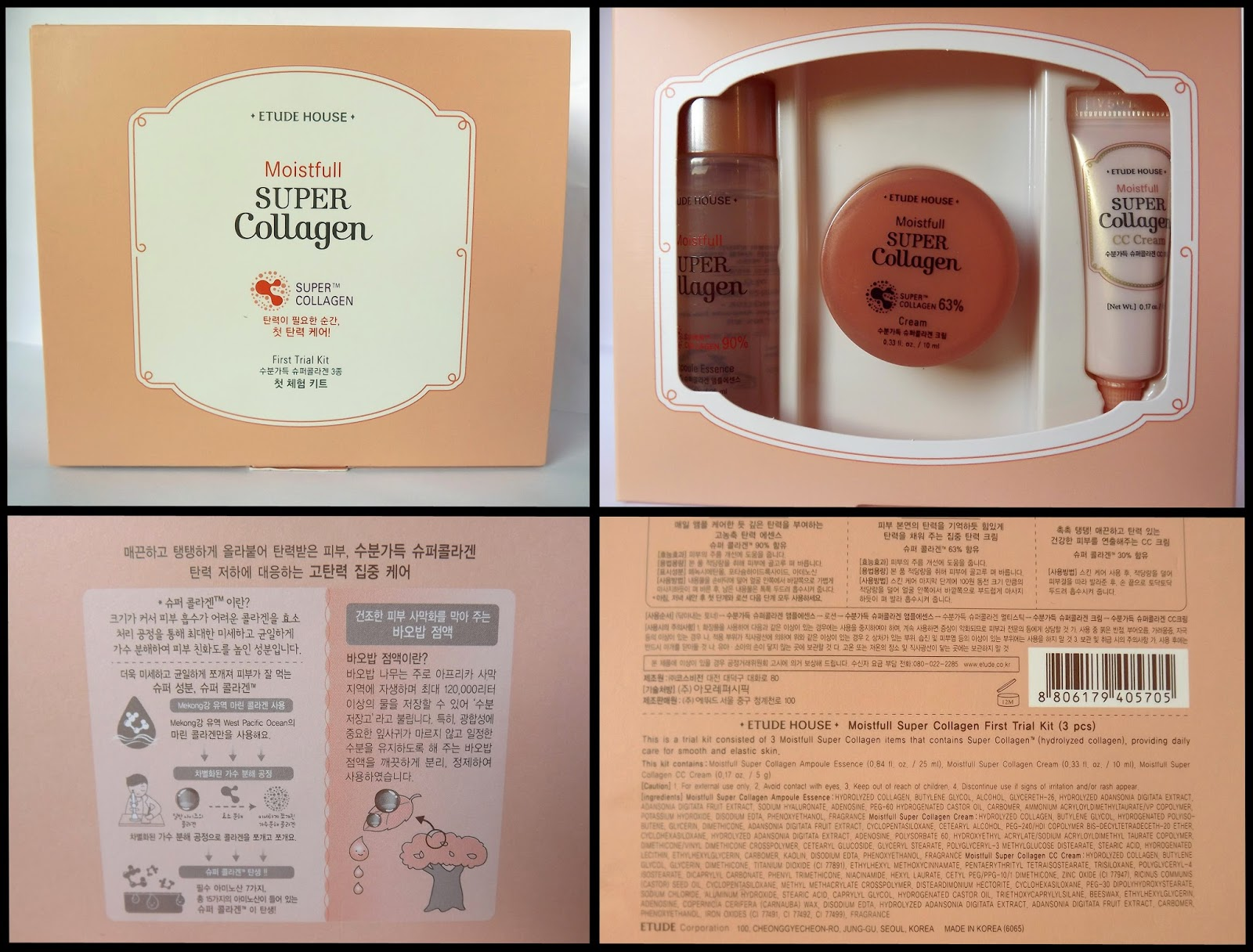 moistfull super collagen trial kit