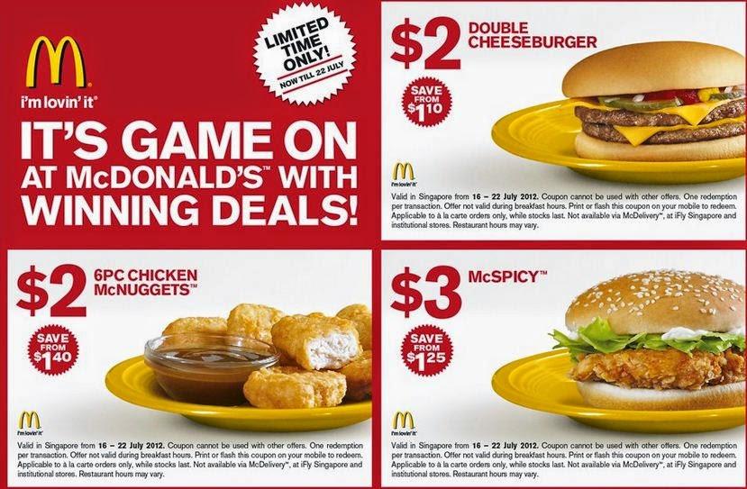 Mcdonalds printable coupons