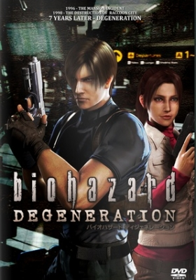 Biohazard: Degeneration (Dub)