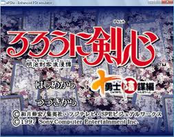 aminkom.blogspot.com - Free Download Games Kenshin RPG (samurai X)
